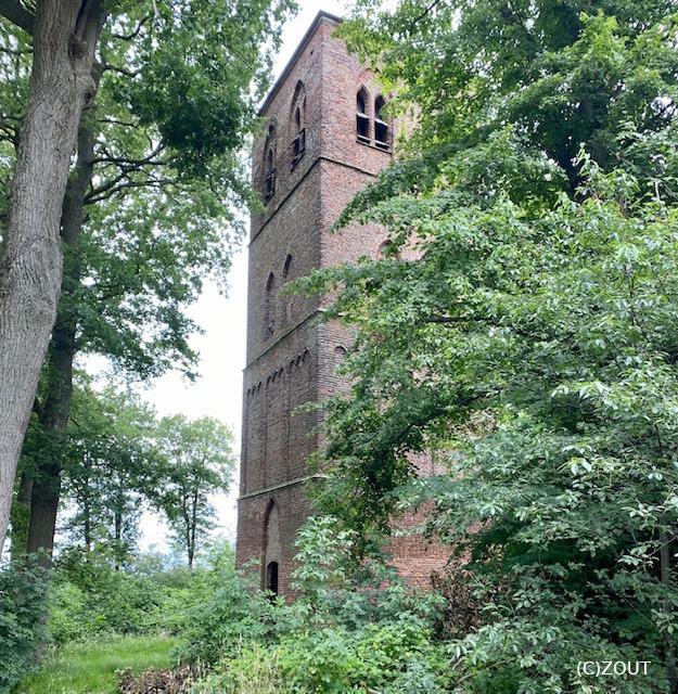 De Oude Toren in Oostelbeers